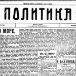 Težina laži B. Malagurskog – IV deo: Kosovo