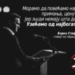 Bili smo u Levici Srbije da vi ne biste morali