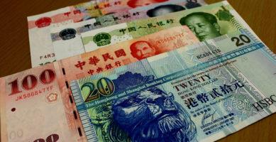 Enigma kineskog rasta